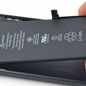 SAV iPhone